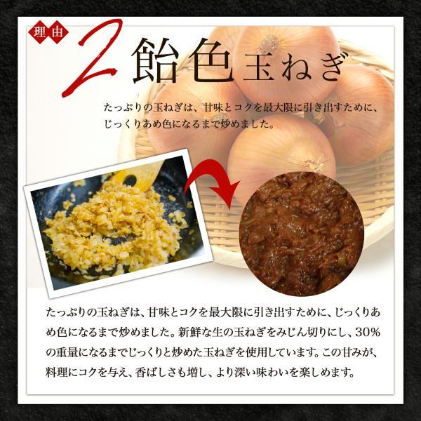 究極のひき肉で作る 牛100%ハンバーグステーキ120gチーズin12個 冷凍 送料無料(本州) 肉 ご飯のお供 お祝いに|bonbori|07