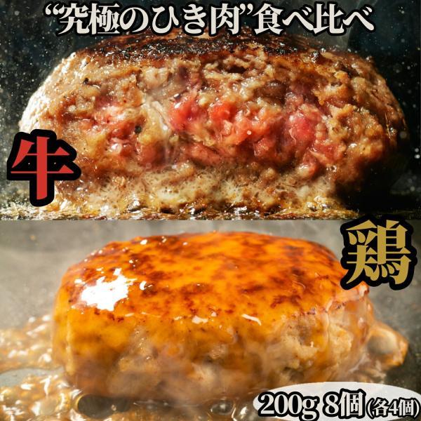 和牛ハンバーグ冷凍200gプレーン6個 送料無料(本州) 肉 ご飯のお供 お祝いに|bonbori