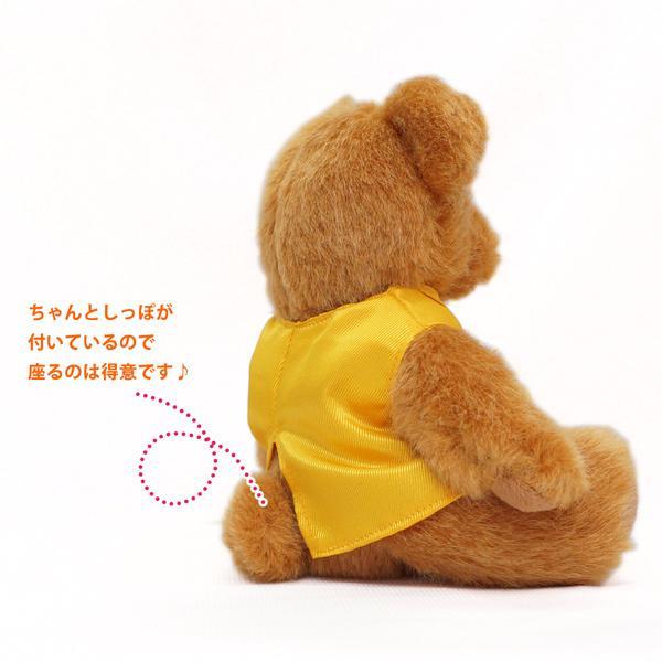 米寿のお祝い ちゃんちゃんこ 米寿テディベアセット HAPPYマザーフラワー 大 レッド 名入れ無し|bondsconnect|13
