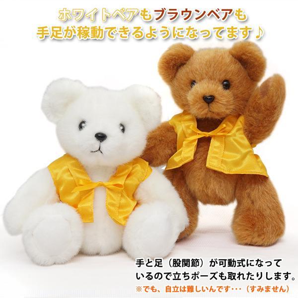 米寿のお祝い ちゃんちゃんこ 米寿テディベアセット HAPPYマザーフラワー 大 カラーミックス 名入れ無し|bondsconnect|11
