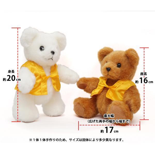 米寿のお祝い ちゃんちゃんこ 米寿テディベアセット HAPPYマザーフラワー 大 カラーミックス 名入れ無し|bondsconnect|14