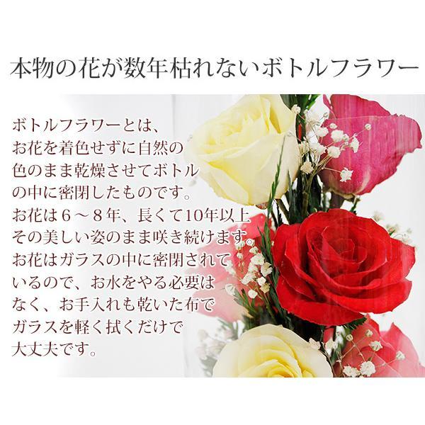 米寿のお祝い ちゃんちゃんこ 米寿テディベアセット HAPPYマザーフラワー 大 カラーミックス 名入れ無し|bondsconnect|07