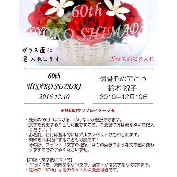 還暦祝い 女性 プレゼント 花 ハッピーマザーフラワー 大 レッド 通常発送|bondsconnect|08