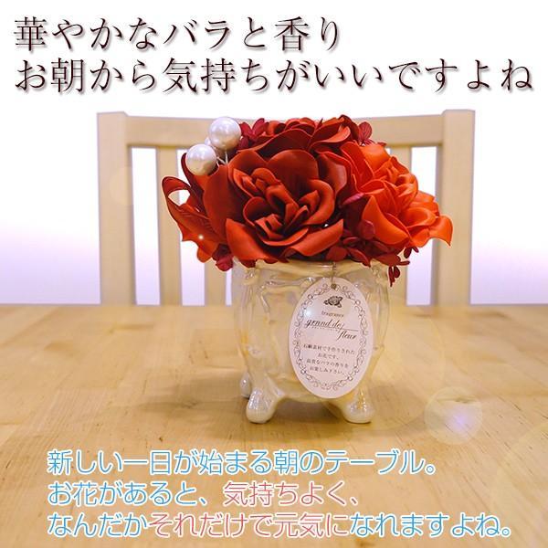 還暦祝い 女性 プレゼント 花 サボンドゥフルール Sサイズ ソープフラワー|bondsconnect|07