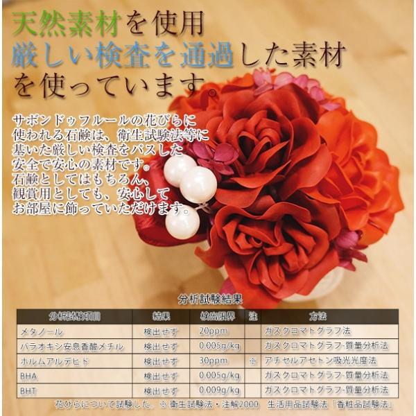 還暦祝い 女性 プレゼント 花 サボンドゥフルール Sサイズ ソープフラワー|bondsconnect|08
