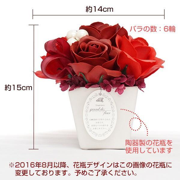還暦祝い 女性 プレゼント 花 サボンドゥフルール Sサイズ ソープフラワー|bondsconnect|09