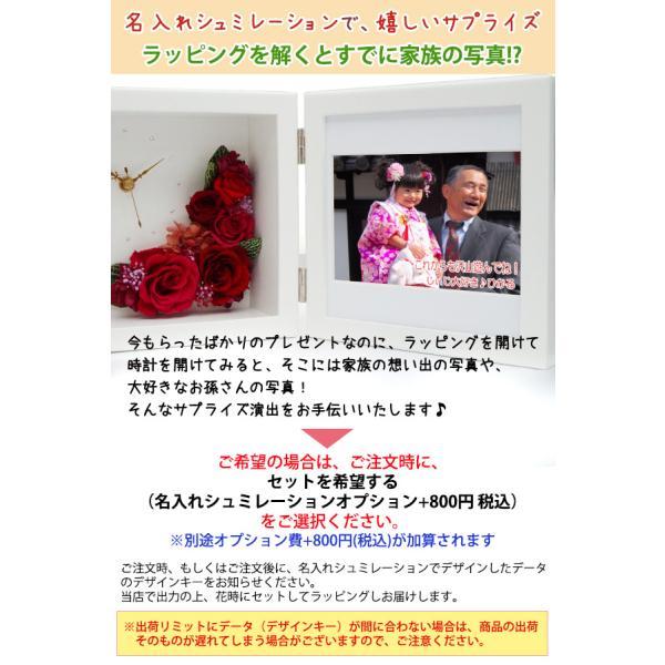 還暦祝い 女性 プレゼント 花時 翌日発送 レビューで赤いちゃんちゃんこか還暦Tシャツプレゼント bondsconnect 14