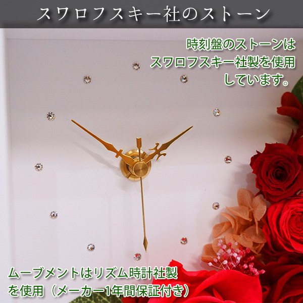 還暦祝い 女性 プレゼント 花時 翌日発送 レビューで赤いちゃんちゃんこか還暦Tシャツプレゼント bondsconnect 09