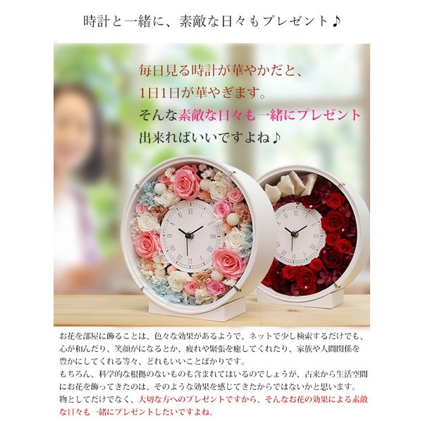 還暦祝い 女性 赤いちゃんちゃんこを着た 還暦ベアセット サンクスフラワークロック 丸型 刻印無し シフォンカラー プリザーブドフラワー 時計 母 60歳 お祝い|bondsconnect|17