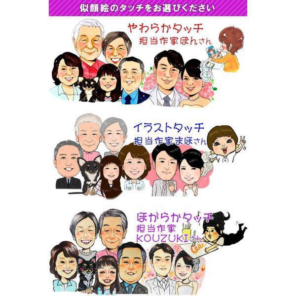 喜寿のお祝い 似顔絵ポエム 朱色色紙額 似顔絵人数1〜2人|bondsconnect|07