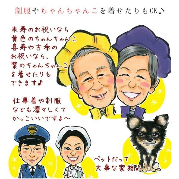 喜寿のお祝い 笑顔絵ポエム 似顔絵1〜2名様|bondsconnect|11