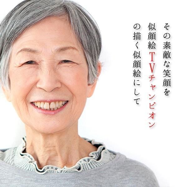喜寿のお祝い 笑顔絵ポエム 似顔絵1〜2名様|bondsconnect|03