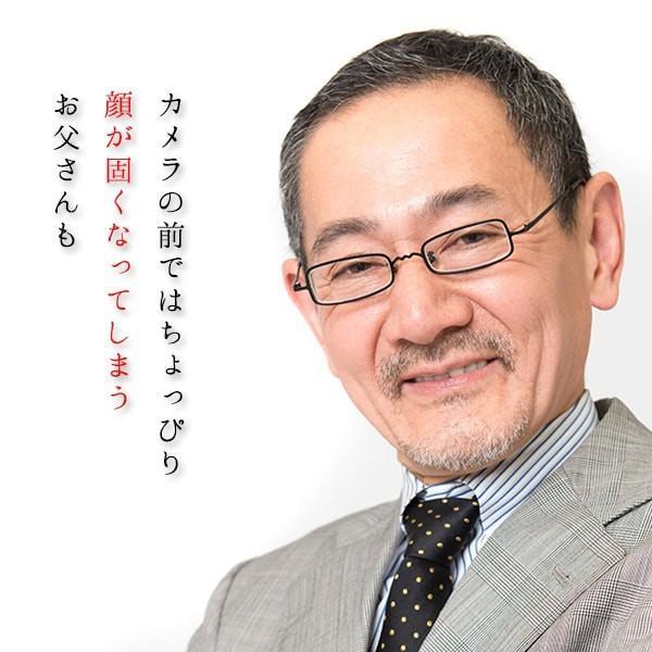 喜寿のお祝い 笑顔絵ポエム 似顔絵1〜2名様|bondsconnect|05
