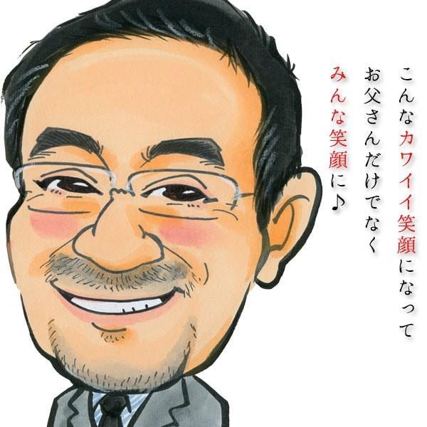 喜寿のお祝い 笑顔絵ポエム 似顔絵1〜2名様|bondsconnect|06