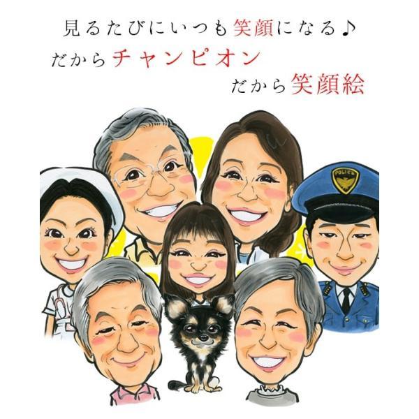 喜寿のお祝い 笑顔絵ポエム 似顔絵1〜2名様|bondsconnect|07