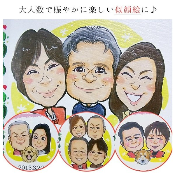 喜寿のお祝い 笑顔絵ポエム 似顔絵1〜2名様|bondsconnect|10