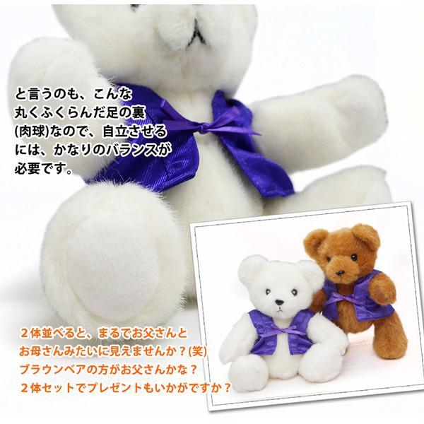古希のお祝い 古希テディベアセット HAPPYマザーフラワー 大 レッド 名入れ無し|bondsconnect|12