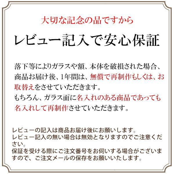 古希のお祝い 古希テディベアセット HAPPYマザーフラワー 大 レッド 名入れ無し|bondsconnect|18