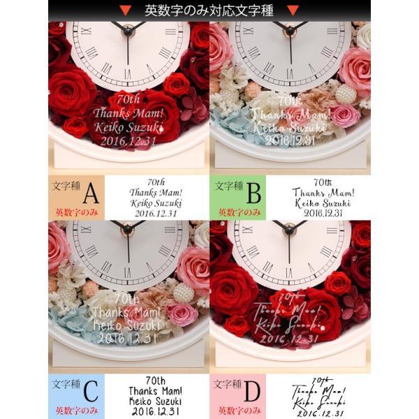 古希のお祝い 女性 プレゼント サンクスフラワークロック シフォンカラー 丸型 1週間発送コース プリザーブドフラワーの花時計 bondsconnect 06