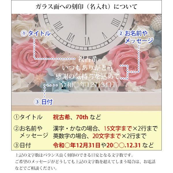 古希のお祝い 女性 プレゼント サンクスフラワークロック シフォンカラー 丸型 1週間発送コース プリザーブドフラワーの花時計 bondsconnect 08