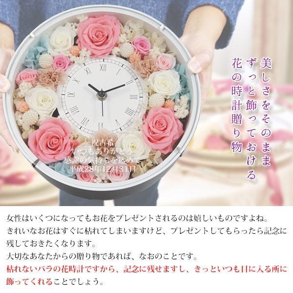 古希のお祝い 女性 プレゼント サンクスフラワークロック シフォンカラー 丸型 1週間発送コース プリザーブドフラワーの花時計 bondsconnect 10