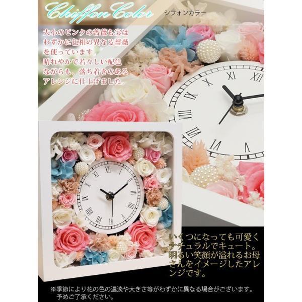 古希のお祝い 古希テディベアセット サンクスフラワークロック 角型 刻印無し シフォンカラー 古希祝い 女性 プレゼント 時計|bondsconnect|02
