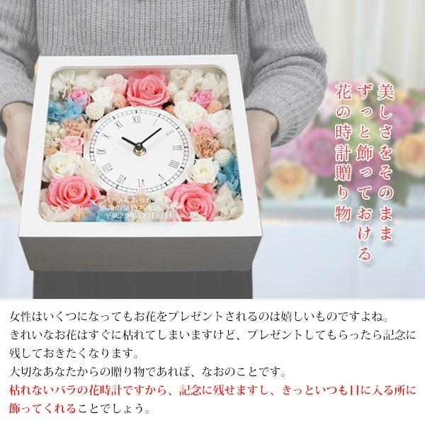 古希のお祝い 古希テディベアセット サンクスフラワークロック 角型 刻印無し シフォンカラー 古希祝い 女性 プレゼント 時計|bondsconnect|16