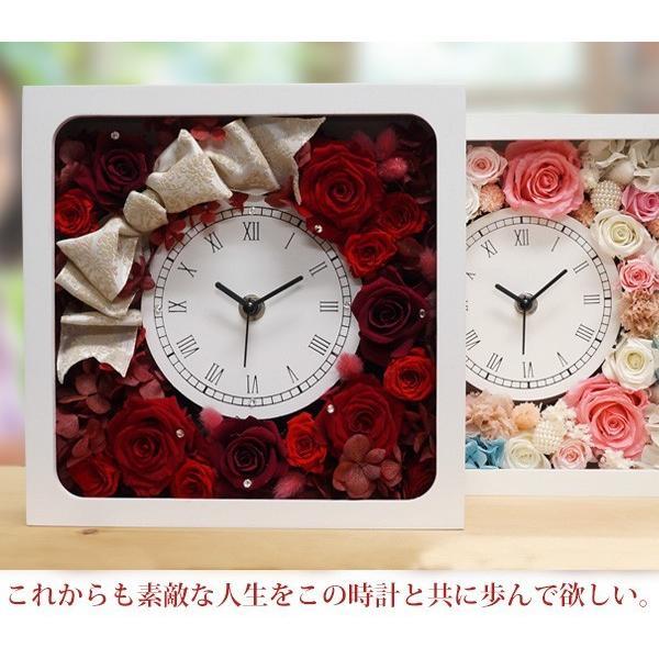 古希のお祝い 古希テディベアセット サンクスフラワークロック 角型 刻印無し シフォンカラー 古希祝い 女性 プレゼント 時計|bondsconnect|04