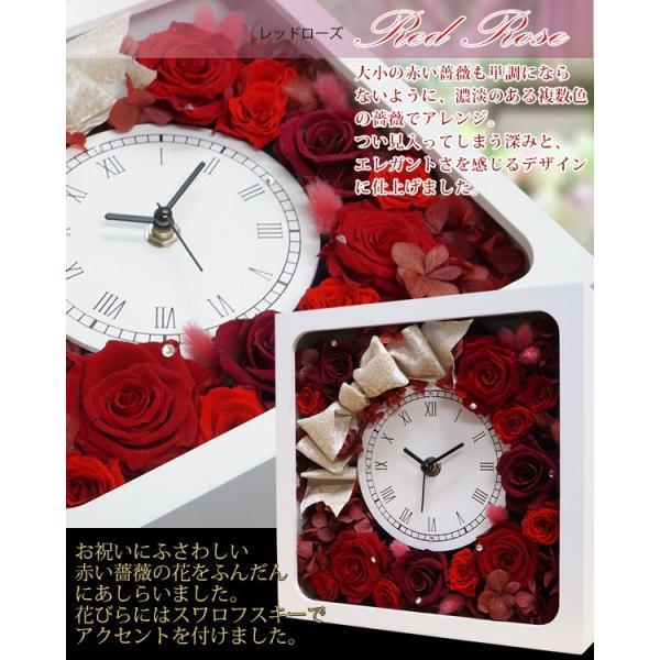 古希のお祝い 紫のちゃんちゃんこを着た 古希テディベアセット サンクスフラワークロック 角型 刻印無し レッドローズ 女性 プレゼント 時計 bondsconnect 02