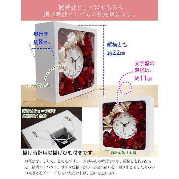古希のお祝い 紫のちゃんちゃんこを着た 古希テディベアセット サンクスフラワークロック 角型 刻印無し レッドローズ 女性 プレゼント 時計 bondsconnect 15