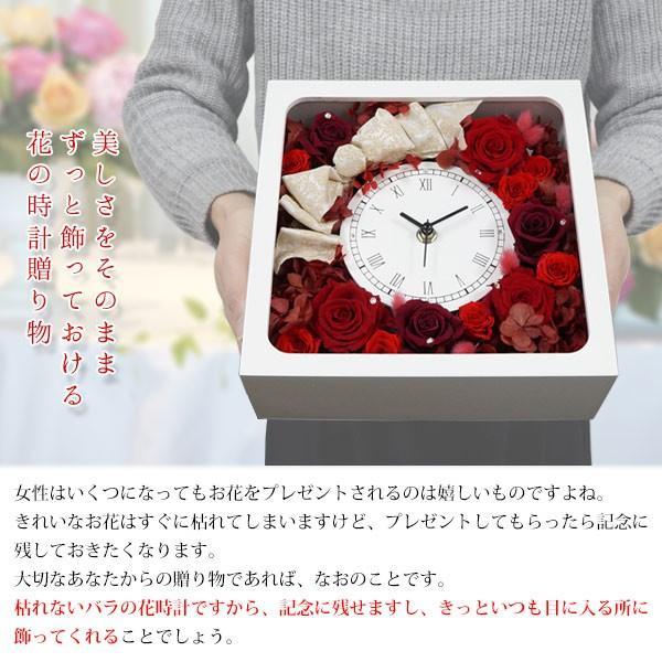古希のお祝い 紫のちゃんちゃんこを着た 古希テディベアセット サンクスフラワークロック 角型 刻印無し レッドローズ 女性 プレゼント 時計 bondsconnect 16