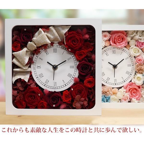 古希のお祝い 紫のちゃんちゃんこを着た 古希テディベアセット サンクスフラワークロック 角型 刻印無し レッドローズ 女性 プレゼント 時計 bondsconnect 04