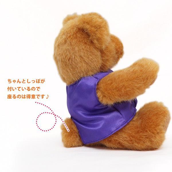 古希のお祝い 紫のちゃんちゃんこを着た 古希テディベアセット サンクスフラワークロック 角型 刻印無し レッドローズ 女性 プレゼント 時計 bondsconnect 10