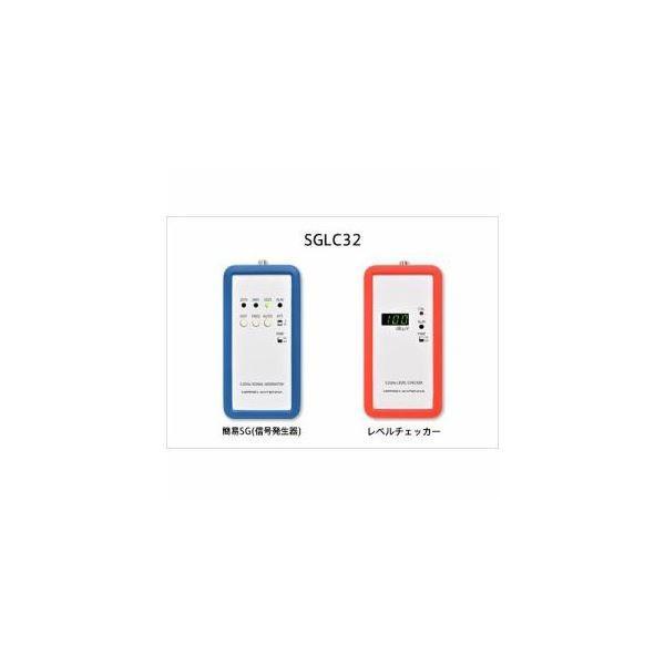 日本アンテナ SGLC32 3.2GHz対応簡易SG チェッカーセット