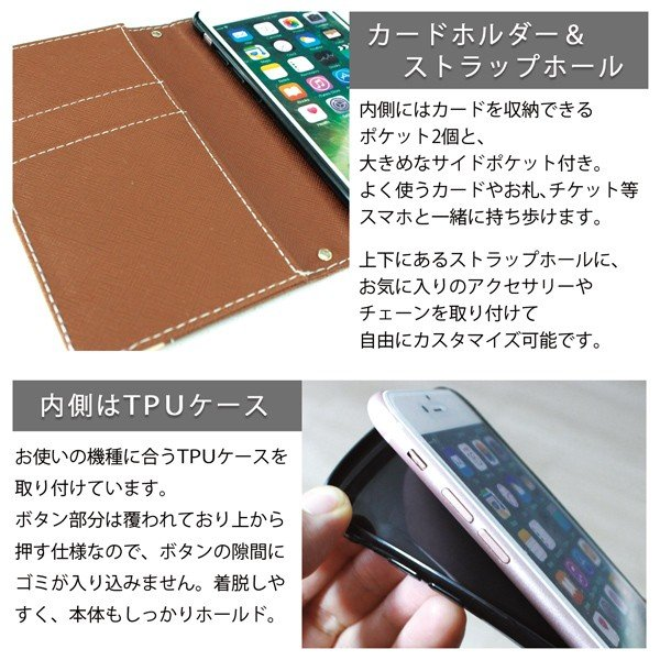 SC-03J Galaxy S8+ ケース カバー ギャラクシーs8プラス sc03j galaxys8plus sc03jケース sc03jカバー ヌメ革 のマイカラー 手帳型ケース 手帳型カバー|bonheurshop|07