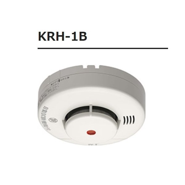 krh1bニッタン光電式住宅用火災警報器自動試験機能付(電池式・音声式)けむタンちゃん10