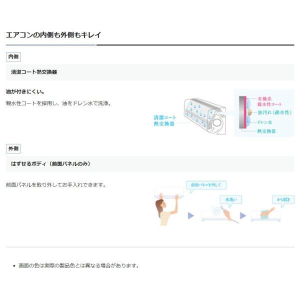 MSZ-GV2818-W 三菱 ルームエアコン 霧ヶ峰 10畳程度 GVシリーズ 2018年モデル MITSUBISHI