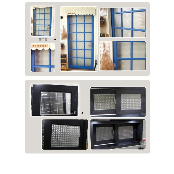 窓ガラスフィルム HS-15 ワッフルガラス風 厚手 貼り直し可能 半透明タイプ 賃貸ok 目隠しシート 装飾フィルム 曇りガラス 飛散防止|bonitashop|09