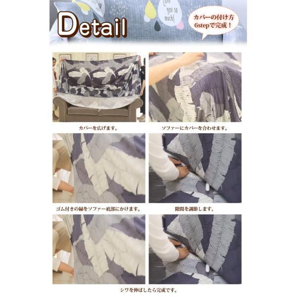 年末セール ソファーカバー  肘付き 肘掛け 肘あり 伸縮 素材 北欧 おしゃれ ペット 伸びる 洗濯 洗える フラワー 花柄 bonito 05