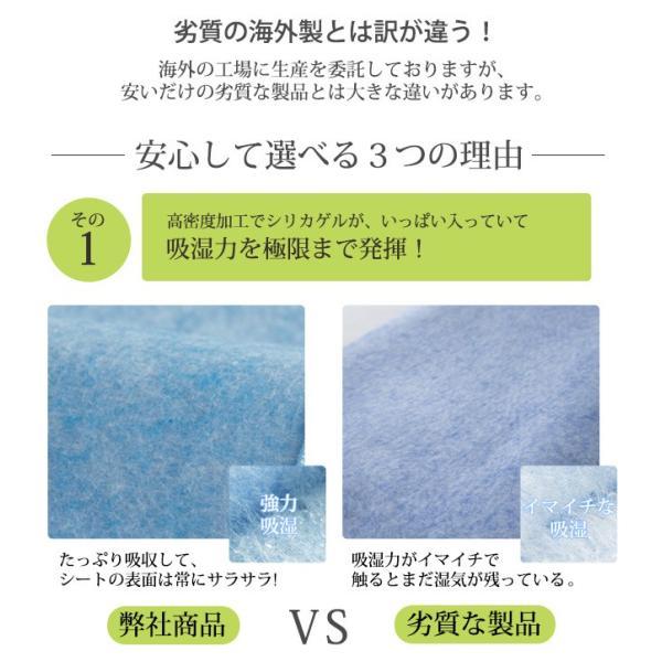 クーポン対象 即納 除湿シート 洗える シングル セミダブル ダブル クイーン キング 5サイズ 吸湿センサー付き 高機能 シリカゲル 防カビ 防ダニ|bonito|14