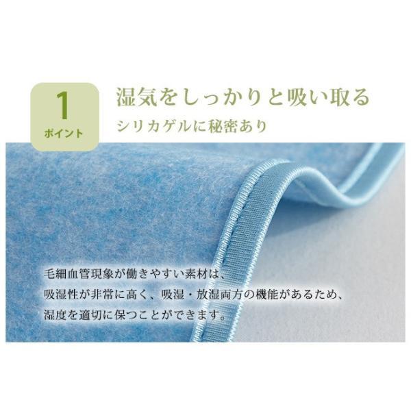 クーポン対象 即納 除湿シート 洗える シングル セミダブル ダブル クイーン キング 5サイズ 吸湿センサー付き 高機能 シリカゲル 防カビ 防ダニ|bonito|04
