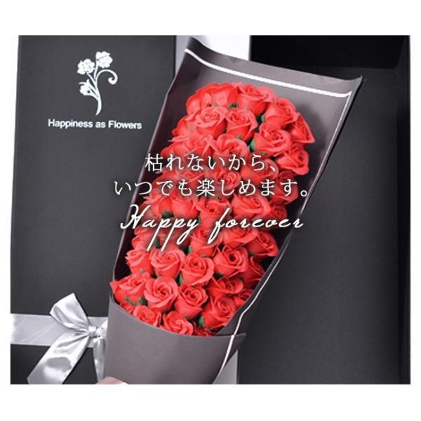 敬老の日 ギフト ソープフラワー ボックスフラワー 造花 フラワー 石鹸花 枯れない花 プレゼント プレゼント ギフト|bonito|04