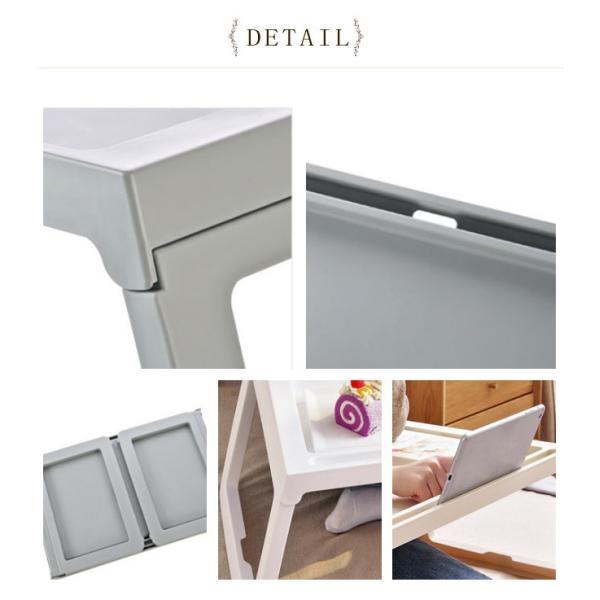 年末セール 折りたたみテーブル サイドテーブル 軽い 安い 小さい 高さ調整 角度調節 パソコン ベッド デスク 昇降 ホワイト bonito 02