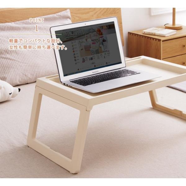 年末セール 折りたたみテーブル サイドテーブル 軽い 安い 小さい 高さ調整 角度調節 パソコン ベッド デスク 昇降 ホワイト bonito 05