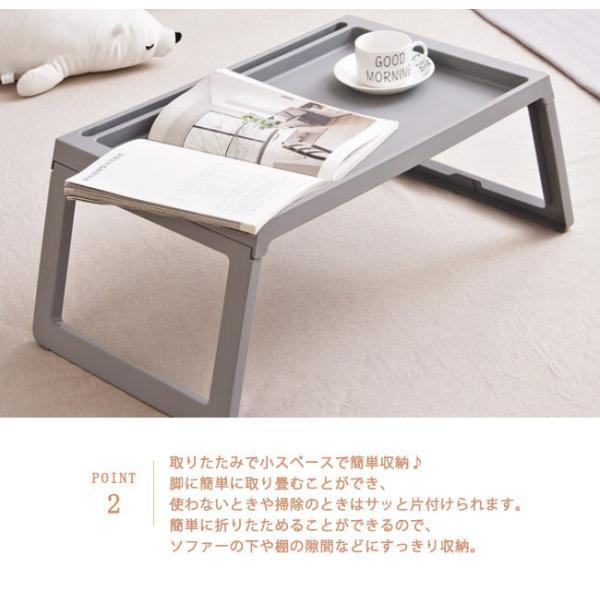 年末セール 折りたたみテーブル サイドテーブル 軽い 安い 小さい 高さ調整 角度調節 パソコン ベッド デスク 昇降 ホワイト bonito 06