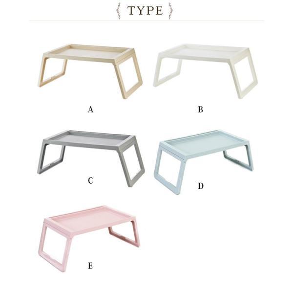 年末セール 折りたたみテーブル サイドテーブル 軽い 安い 小さい 高さ調整 角度調節 パソコン ベッド デスク 昇降 ホワイト bonito 07