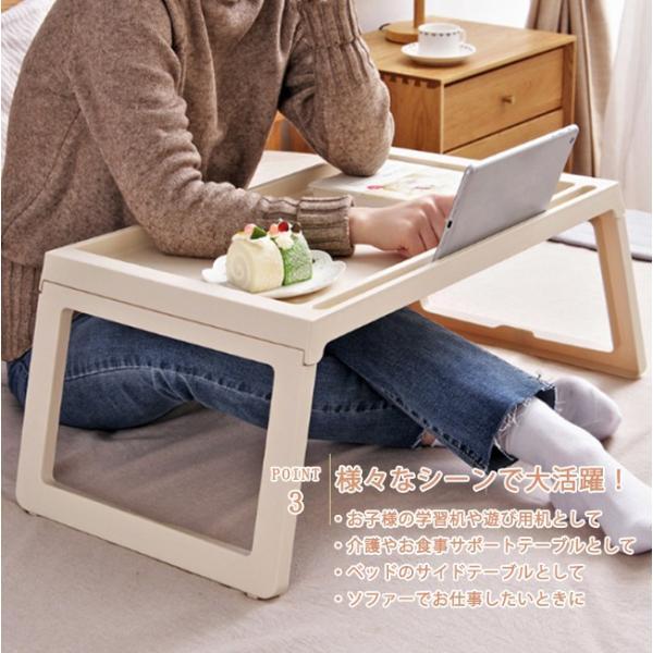 年末セール 折りたたみテーブル サイドテーブル 軽い 安い 小さい 高さ調整 角度調節 パソコン ベッド デスク 昇降 ホワイト bonito 08