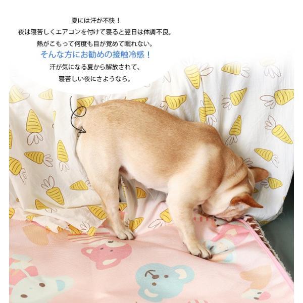 ペット ひんやりシート 防水 リバーシブル おしゃれ 洗える 犬 猫 ペット用品 夏用 暑さ対策グッズ 冷感マット 寝具 クール 涼感 接触冷感|bonito|02