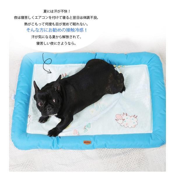 ペット ひんやり マット クッション 寝具 夏用 犬 猫 ペット用品 暑さ対策グッズ 冷感マット 洗える 滑り止め加工 クール 涼感 接触冷感 涼しい|bonito|02