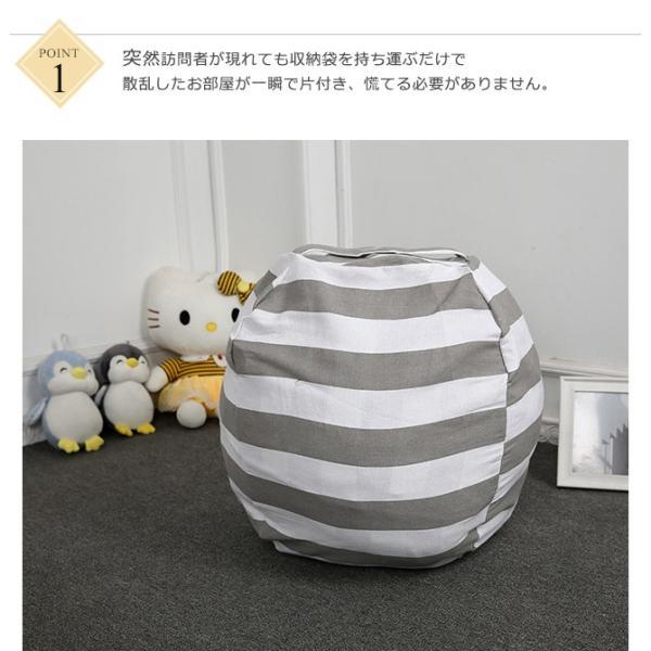 3点12%OFF対象 収納バッグ おもちゃ収納袋 便利グッズ 服 ふとん 衣類 寝具 収納グッズ 布団収納 衣類収納 収納袋 ふとん収納 布団収納袋|bonito|03